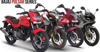 Bajaj Motorbike price in nepal 2020