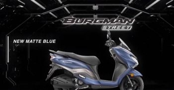 Suzuki Burgman Street Bluetooth price, specification, Offer, EMI, spare parts